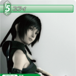 Yuffie3 TCG.png