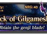 Attack of Gilgamesh