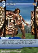 Corsair2 XI TCG