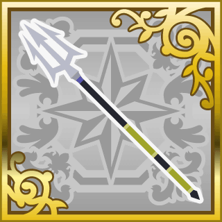 Battle Fork