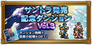 FFRK unknow event 171