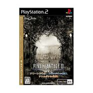 Final-fantasy-xi-all-in-one-pack-2006