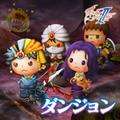 TFFAC Song Icon FFII- Dungeon (JP)