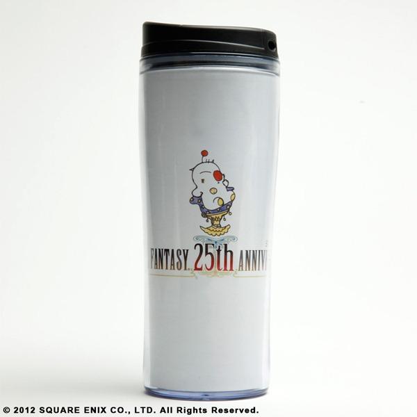 25th coffee tumbler.jpg