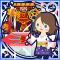 FFAB Summon Yojimbo (Kozuka) - Yuna Legend SSR