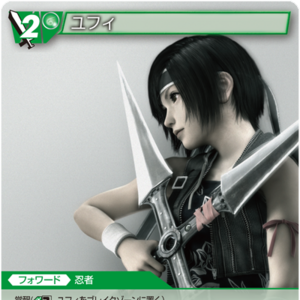 Yuffie6 TCG.png