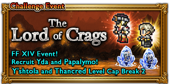The Lord of Crags (Record Keeper)
