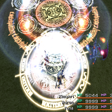 FFX Emblem of the Cosmos.png