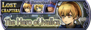Ramza Lost Chapter banner GL from DFFOO