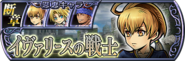 Ramza Lost Chapter banner JP from DFFOO