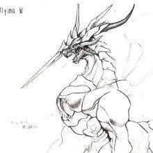 Ultima Weapon FFVII Art.jpg