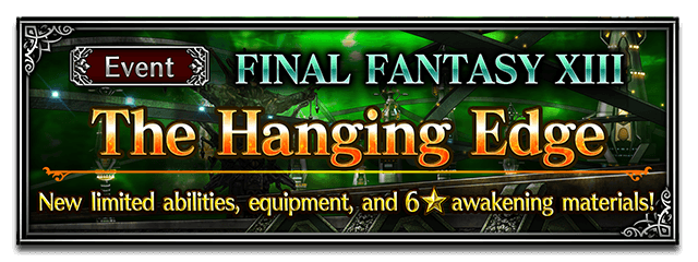 The Hanging Edge (Brave Exvius)