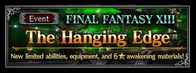The Hanging Edge (Brave Exvius)
