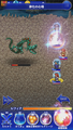 FFRK Knowledge of Purification