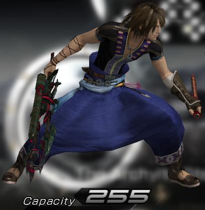 Orochi (weapon)