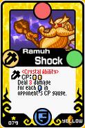Ramuh Shock