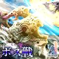 TFFAC Song Icon FFXII- Boss Battle (JP)
