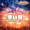 TFFAC Song Icon TFFASC- The Red Wings Arrange (JP)