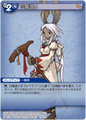 WhiteMage Viera TCG