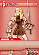 1-021c - Squire (Female) TCG