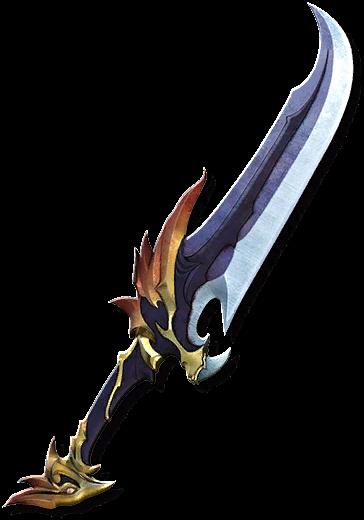 Valiant Knife