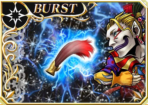 Burst Mode (Opera Omnia)