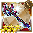 FFRK Demon Spear FFIV
