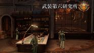FFT-0 Suzaku Peristylium Sixth Arms Research Institute