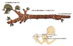 Fairy Flute from Final Fantasy IX.