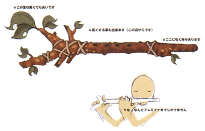 Flute (weapon type)