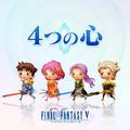 TFFAC Song Icon FFV- Four Hearts (JP)