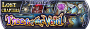 Exdeath Lost Chapter banner GL from DFFOO