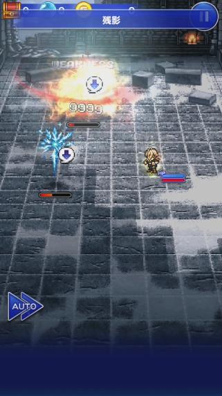 Burst Mode (Record Keeper)/Final Fantasy XIV