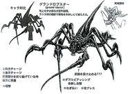 Grand Mantis FFVIII Sketch