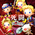 TFFAC Song Icon FFVI- Battle to the Death (JP)