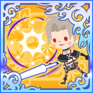 Demi Sword
