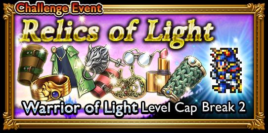 Relics of Light