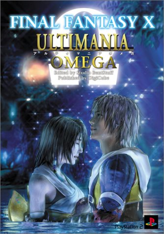 Final Fantasy X Ultimania Omega