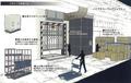 ImperialDowntownBuilding-DetailsConcept-fftype0