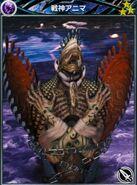 MFF War God Anima - Warrior