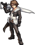 MS Squall