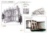 San d'Oria North Structures FFXI Art