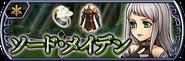 Arciela Event banner JP from DFFOO
