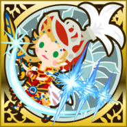 FFAB Extra Lunge - Onion Knight Legend SR+