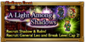 FFRK A Light Among Shadows Event