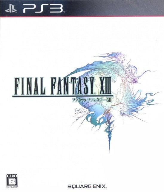 Final Fantasy XIII merchandise
