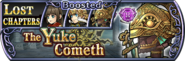 Amidatelion Lost Chapter banner GL from DFFOO