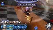 DFFOO Backhand Blow Burst