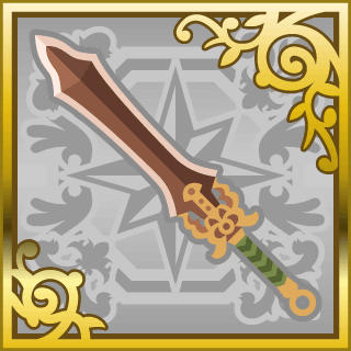 Beastmaster (weapon)