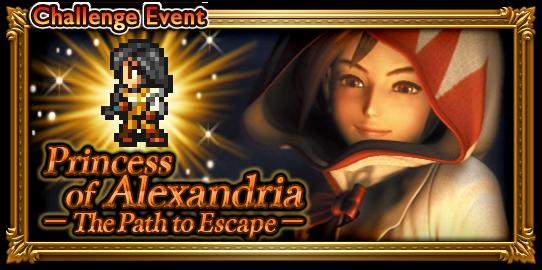 Princess of Alexandria - The Path to Escape